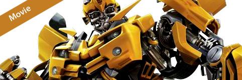 blog_bumblebee.jpg
