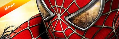 blog_spiderman4.jpg