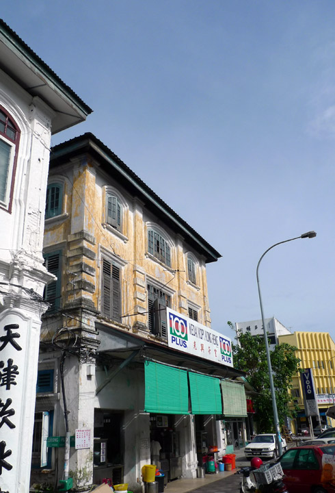 ipoh_pic_1