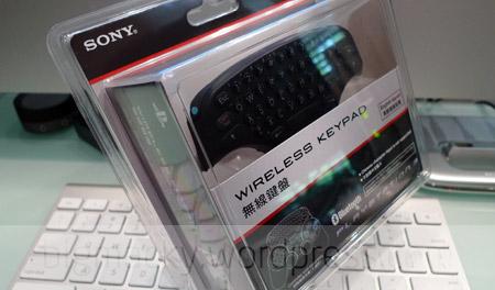 ps_keypad_1