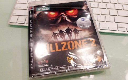 killzone_box_1