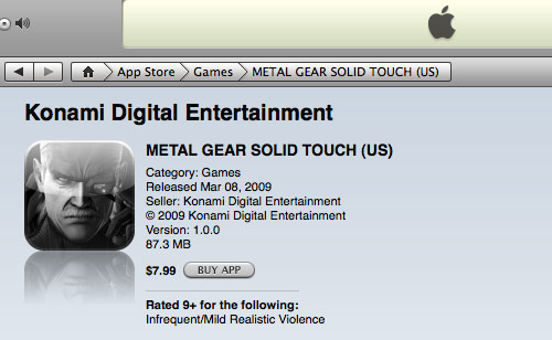mgs-touch
