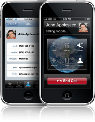 main_phone20081210