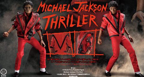 mj_thriller_1