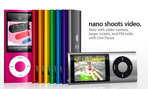 nano-video-1