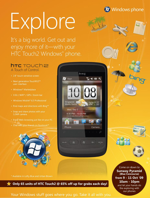 htc-touch2-promo