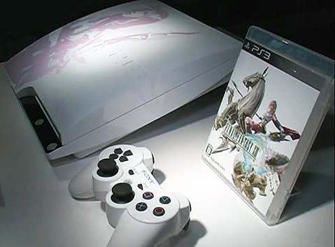 ff-ps3-slim